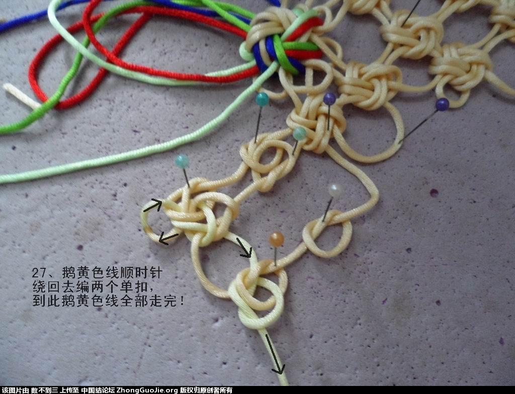 中国结论坛 四季花开的编结过程  冰花结(华瑶结)的教程与讨论区 223245gmll7iha5257zj5p