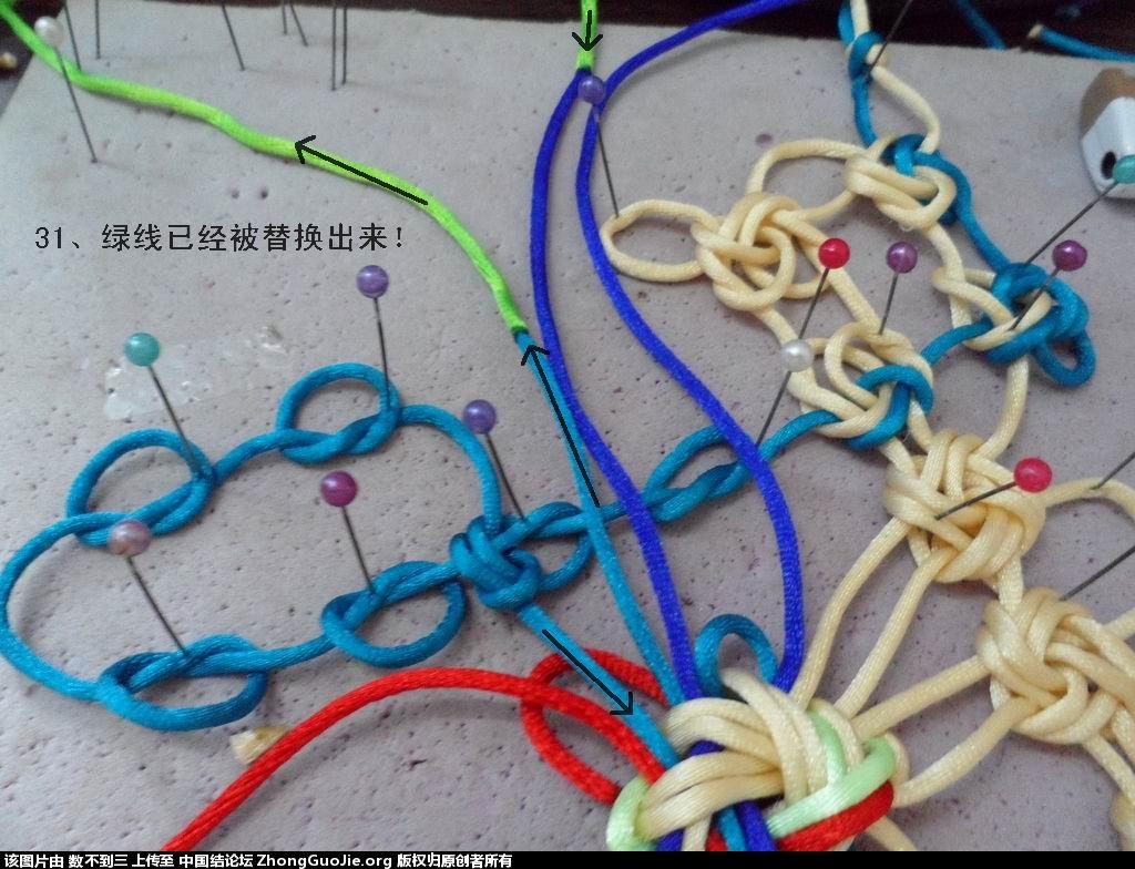 中国结论坛 四季花开的编结过程  冰花结(华瑶结)的教程与讨论区 223314hkptrn8hhsnznpr0