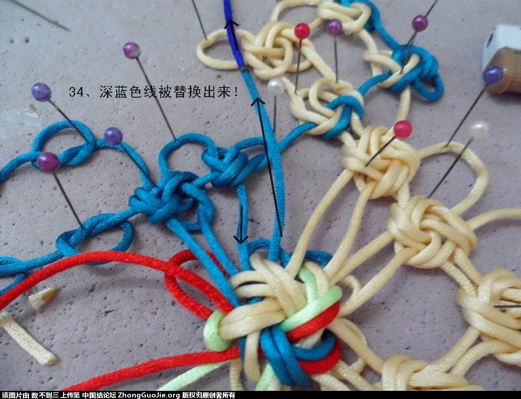 中国结论坛 四季花开的编结过程  冰花结(华瑶结)的教程与讨论区 223332ll7ymmavl4avlgot