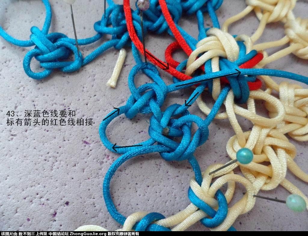 中国结论坛 四季花开的编结过程  冰花结(华瑶结)的教程与讨论区 223447e94qeoog9kmoz4o0