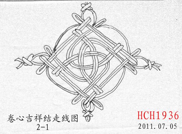 中国结论坛 卷心吉祥结教程 手机链,吉祥结 基本结-新手入门必看 2125118xcvve2v1s4rxqp7