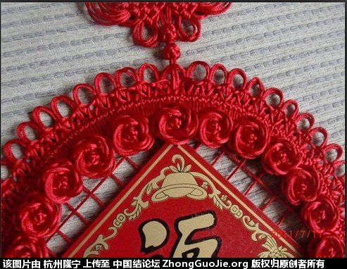 中国结论坛 攀援结花边花框  基本结-新手入门必看 1001050fb1jmz5j1m9gr9g
