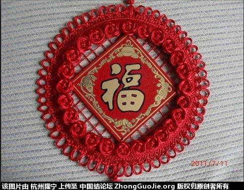 中国结论坛 攀援结花边花框  基本结-新手入门必看 100111jitnnrawavdvojyj