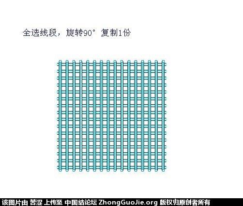 中国结论坛 宝结绘图教程  走线图教程【简图专区】 021631rm98uozrrmo9sjoy