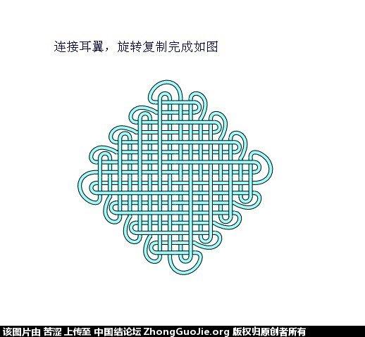 中国结论坛 宝结绘图教程  走线图教程【简图专区】 021634m88tgit8jzmb4m0r