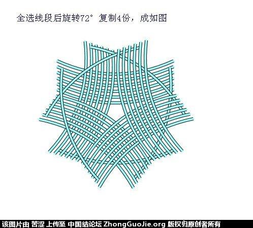 中国结论坛 宝结绘图教程  走线图教程【简图专区】 021639stlallwwsxlp0fbl