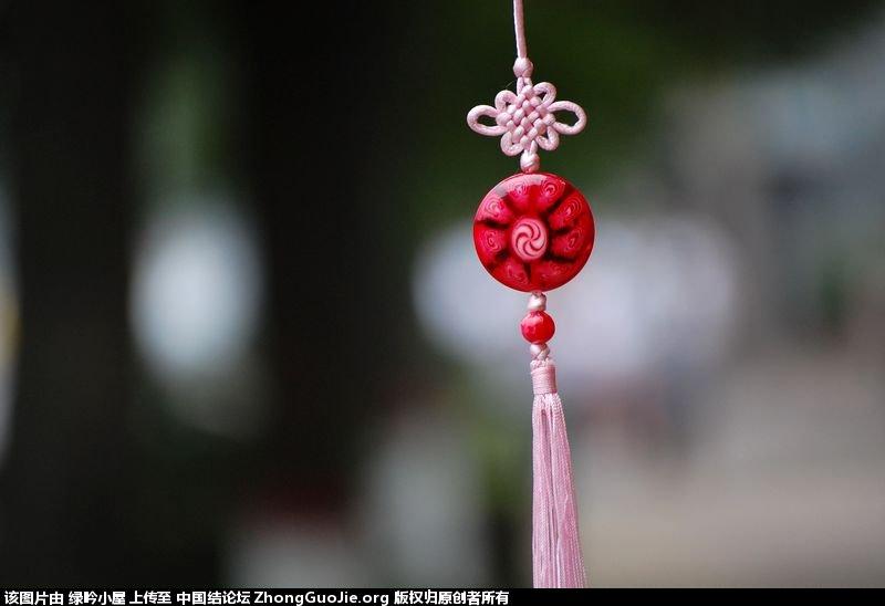 中国结论坛 新编车挂  作品展示 131111b44b9nv8974cze8r