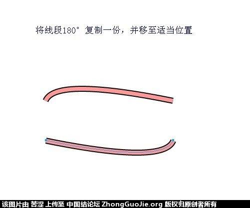 中国结论坛 六瓣八瓣锁结绘图教程  走线图教程【简图专区】 151859iht0tf01rvi1vww6