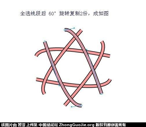 中国结论坛 六瓣八瓣锁结绘图教程  走线图教程【简图专区】 151904joz14g4777ao5z4d