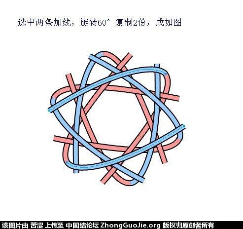 中国结论坛 六瓣八瓣锁结绘图教程  走线图教程【简图专区】 151914eujiieij1cjestg3
