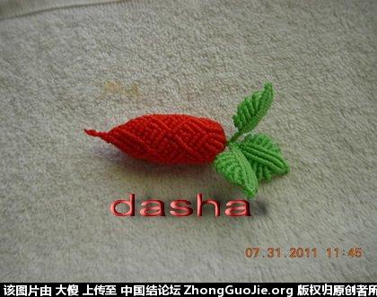 中国结论坛   立体绳结教程与交流区 1156317m812jbv0rmcx49o