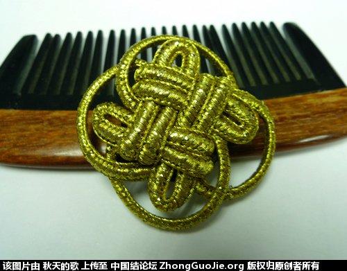 中国结论坛   作品展示 153527j7ba0yqa0sb0my40