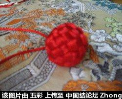 中国结论坛   兰亭结艺 1823441r2qzpio46lijr4l