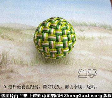中国结论坛 两种小球走线图  兰亭结艺 0545013nigwg9j0jz66amw