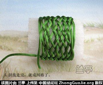 中国结论坛 两种小球走线图  兰亭结艺 054512dzkahz0lljds0uka