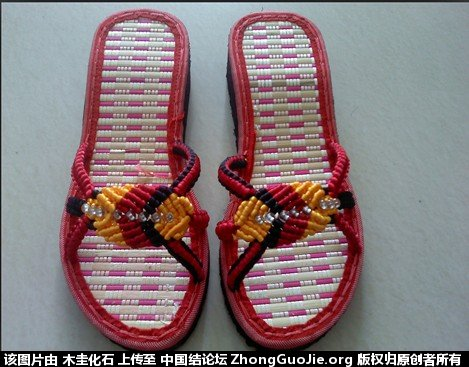 中国结论坛 手工编织拖鞋  作品展示 235919mrqq66nnn6zr0nqr