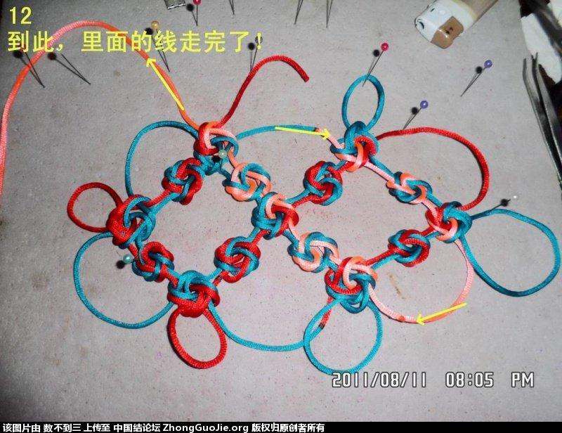 中国结论坛 套色双回菱的编结过程 套色版画制作过程视频,绝版套色版画制作过程,绝版套色木刻步骤 冰花结(华瑶结)的教程与讨论区 164106dad594ksb4kzad3f