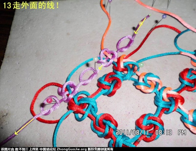 中国结论坛 套色双回菱的编结过程  冰花结(华瑶结)的教程与讨论区 164115s0c36q3cuc3o3eq6