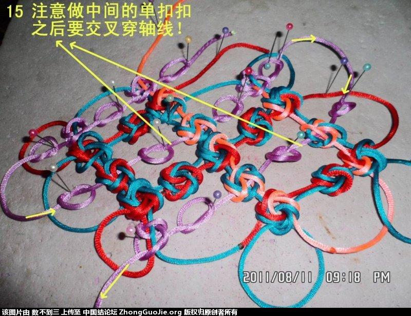 中国结论坛 套色双回菱的编结过程 套色版画制作过程视频,绝版套色版画制作过程,绝版套色木刻步骤 冰花结(华瑶结)的教程与讨论区 164131t2mvdg0j7dbp2ddg