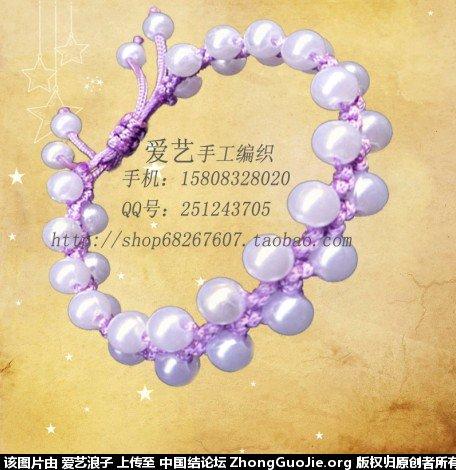 中国结论坛 爱艺手工编织品(一)  作品展示 162405qrmuudtumd5xt8bd