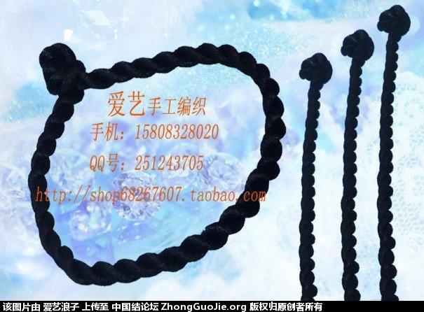 中国结论坛 爱艺手工编织品(一)  作品展示 162410wcecycz1c3flyfxl