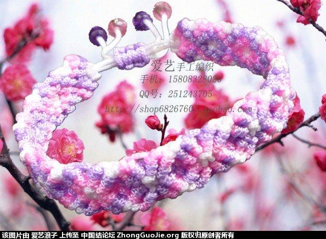 中国结论坛 爱艺手工编织品(一)  作品展示 162412swerxklvme9lewyr