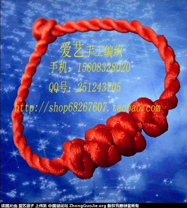 中国结论坛 爱艺手工编织品(一)  作品展示 162420gsmgq5qyysvhn9mf