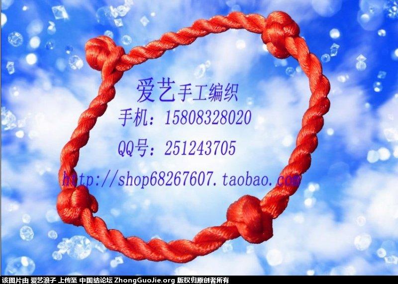 中国结论坛 爱艺手工编织品(一)  作品展示 162427ayww62wta0cyvstp