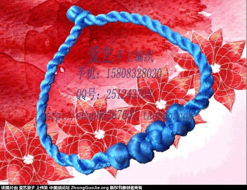中国结论坛 爱艺手工编织品(一)  作品展示 162435c2prr1cvcpvxpv00