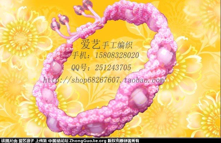 中国结论坛 爱艺手工编织品(一)  作品展示 1624510994ceooi04hc4cc
