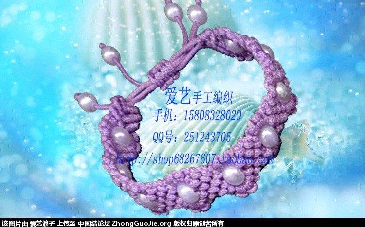 中国结论坛 爱艺手工编织品(一)  作品展示 162453zndhooohrz19dyz6