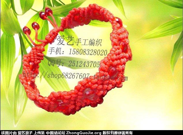 中国结论坛 爱艺手工编织品(一)  作品展示 162456im4yassxcmsccyji