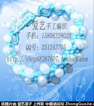 中国结论坛 爱艺手工编织品(一)  作品展示 162502858lx25t8ouu85ps