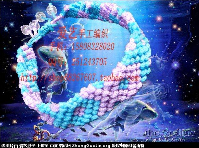 中国结论坛 爱艺手工编织品(一)  作品展示 16250511c1d1s1bnffmqwz