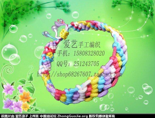 中国结论坛 爱艺手工编织品(一)  作品展示 1625097tuzoketae7apo77