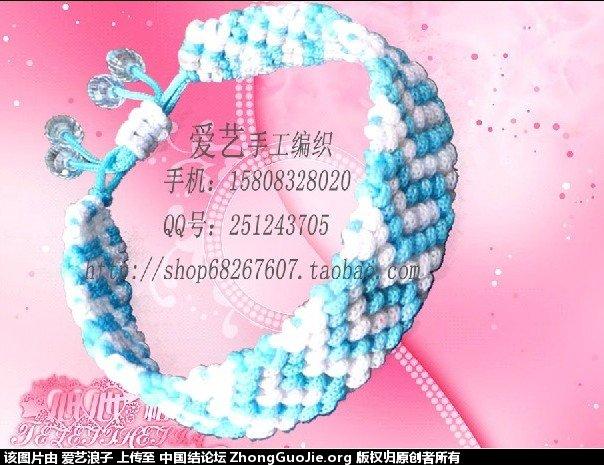 中国结论坛 爱艺手工编织品(一)  作品展示 162514aoszbxetzauzjeoo