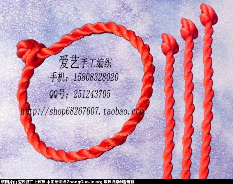 中国结论坛 爱艺手工编织品(一)  作品展示 162527uucf0s28nnwazwm0