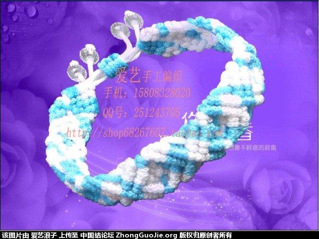 中国结论坛 爱艺手工编织品(一)  作品展示 162530naeeqzrq6ga6yqke
