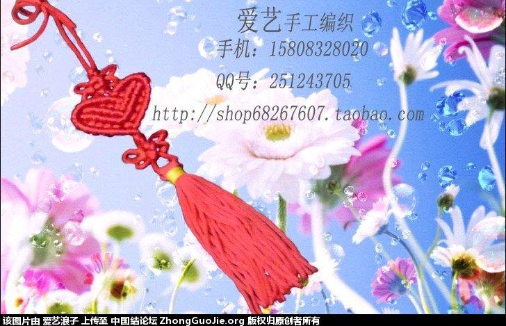 中国结论坛 爱艺手工编织品(一)  作品展示 162533ue53gn5ekguek3k1