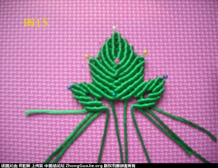 中国结论坛 牡丹花叶子的制作 牡丹花,叶子教程 立体绳结教程与交流区 183752g3t100c1romcxgxx