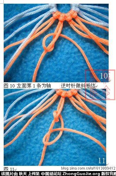 中国结论坛 小金鱼的编法图文教程(惦念)  立体绳结教程与交流区 083115tq22vq8p2xtv44kv
