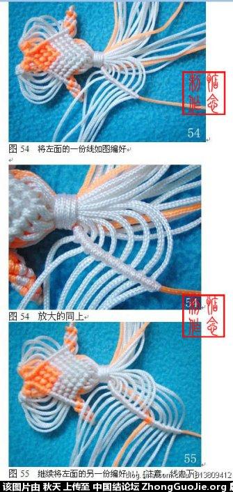 中国结论坛 小金鱼的编法图文教程(惦念)  立体绳结教程与交流区 0831221iixx9cq0xhuhuhm