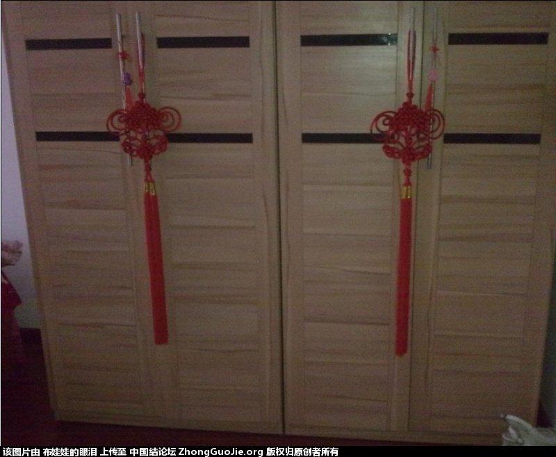 中国结论坛 挂在衣柜上的中国结  作品展示 095056teviwoesaooyoa7w