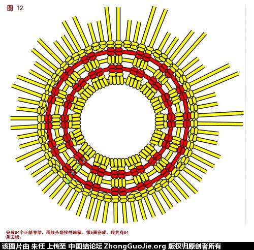 中国结论坛   立体绳结教程与交流区 062153nnn2xeq1q1i2vj91