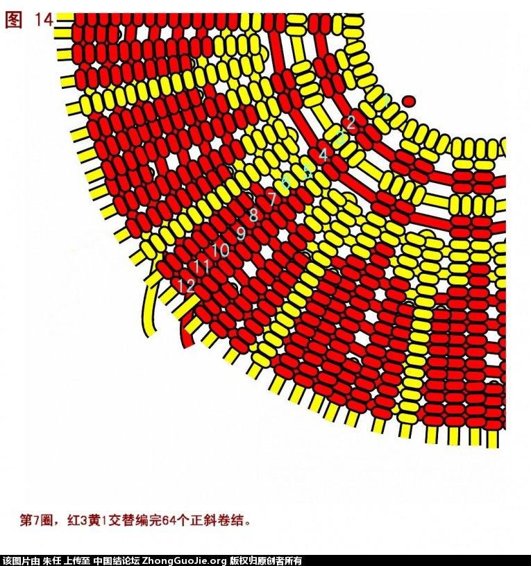 中国结论坛   立体绳结教程与交流区 062212f9j96rzf6j39ja43