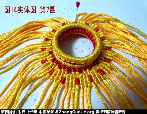 中国结论坛   立体绳结教程与交流区 0622228ge8gv8n88mm552t