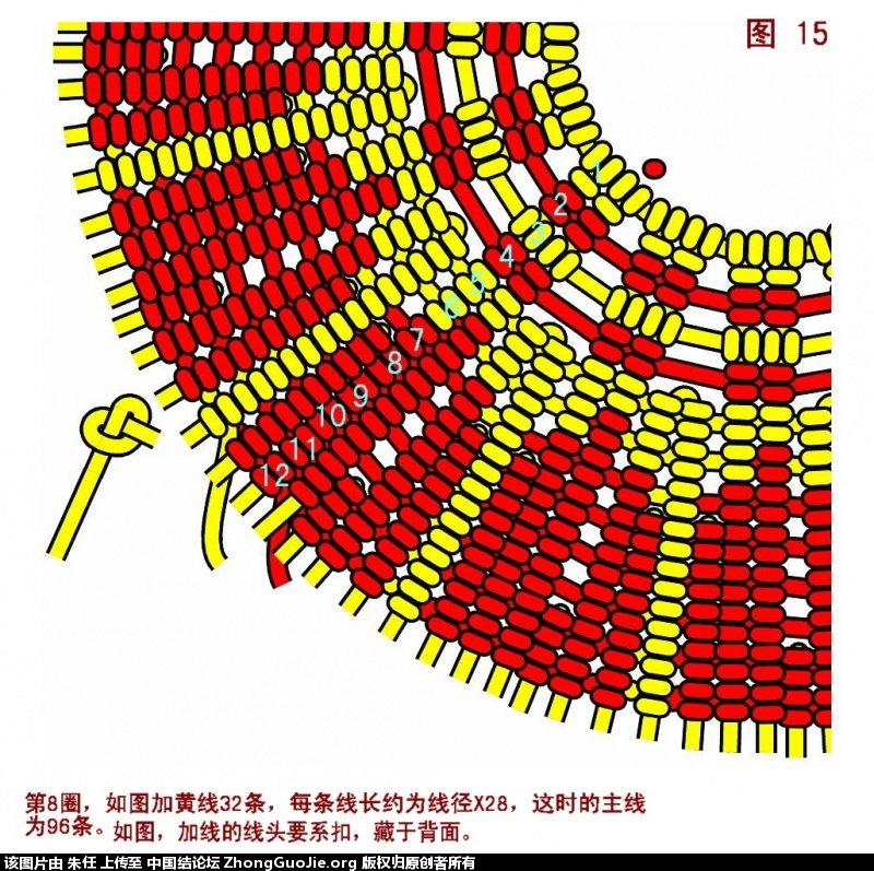中国结论坛   立体绳结教程与交流区 062245sh1m1yg1um8zc1vi