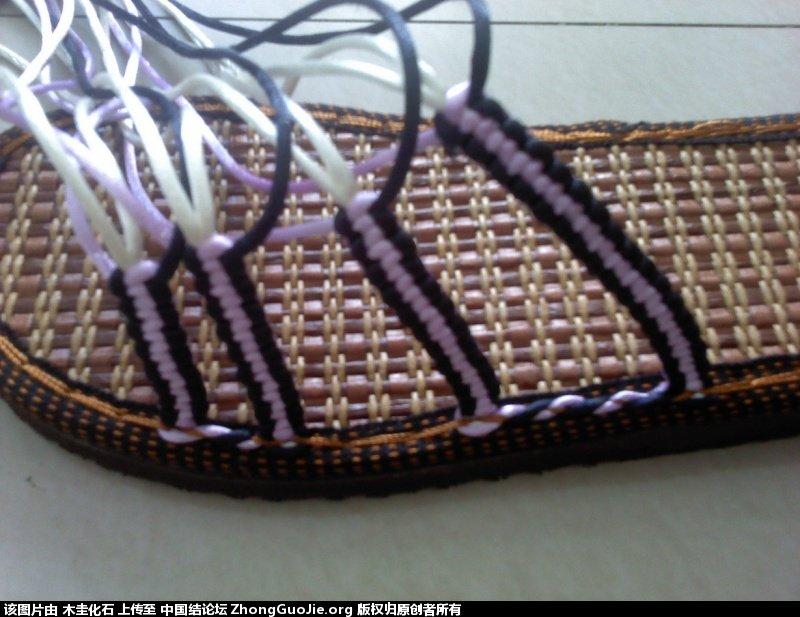 中国结论坛 我的编鞋过程(供参考)  图文教程区 224759di2p2yik59di9fa2