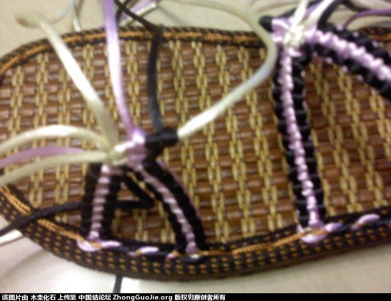 中国结论坛 我的编鞋过程(供参考)  图文教程区 22490474ntf1zbqr66fn4b