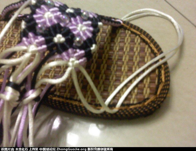 中国结论坛 我的编鞋过程(供参考)  图文教程区 225438ze7f1os7o6i6is1z